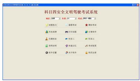 http://image.cms.jiaxiaozhijia.com/jiaxiao-cms/2015/08/25/10/f26ed8f63ec04ee19775ed8c2ee8f574_446X259.png